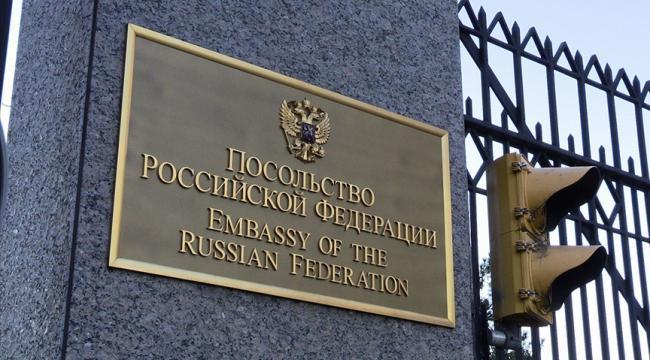Rusya'dan Tepki! ABD Büyükelçisi Moskova'ya Çağrıldı!