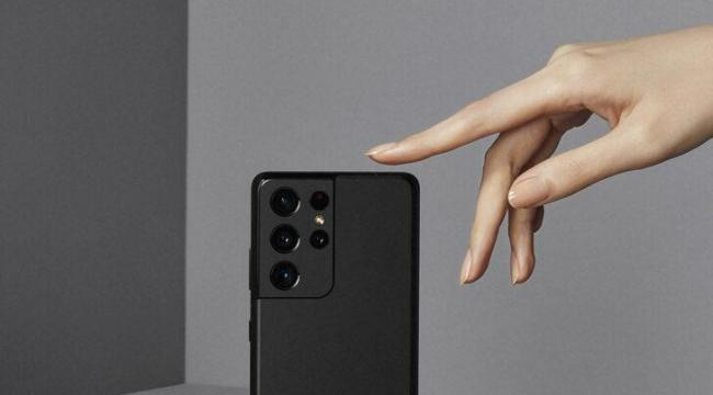 Samsung Galaxy S22 serisinde dikkat çeken sızıntı herkesi meraklandırdı