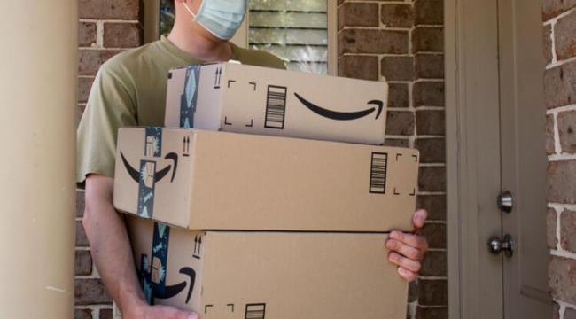 AB'den Amazon'a rekor ceza! 886,6 milyar dolar